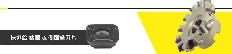 Lưỡi dao tiện mặt SEET13T3