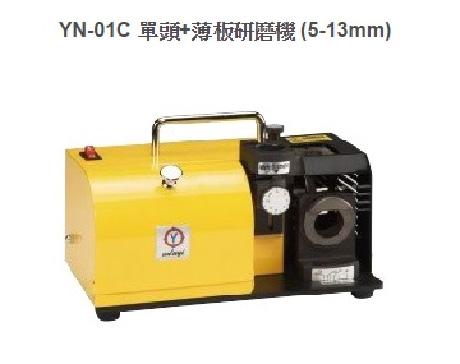 YN-01C