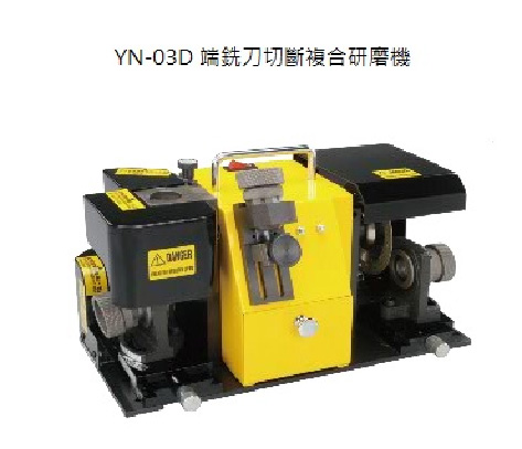 YN-03D