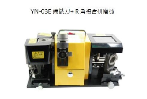 YN-03E