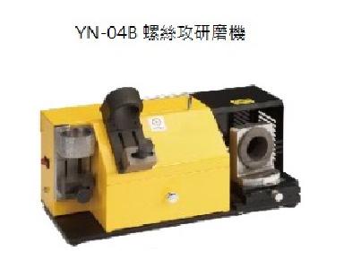 YN-04B