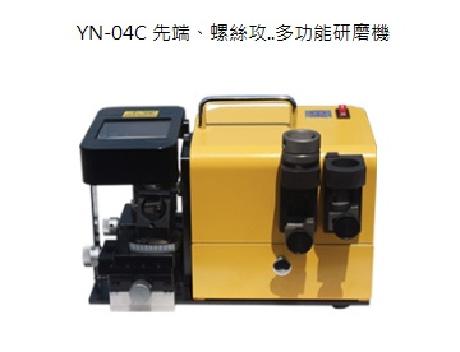YN-04C