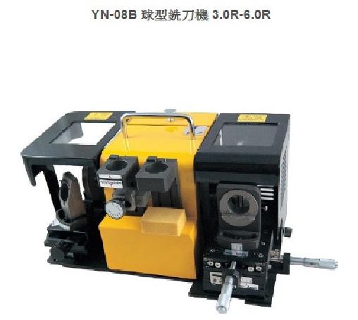 YN-08B