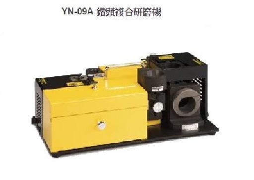 YN-09A